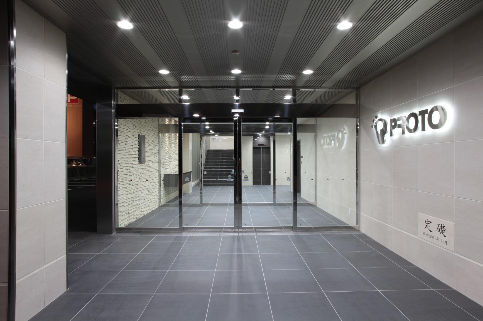 プロトデータセンター